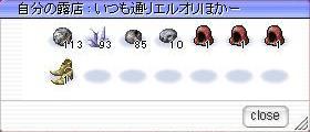 ureru1_2